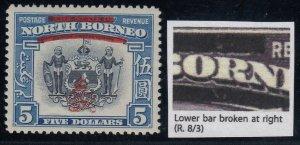 North Borneo, SG 349b, MLH Lower Bar Broken at Right variety