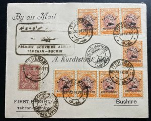 1928 Persanes Early Airmail First Flight Cover FFC To Bushire Overprints