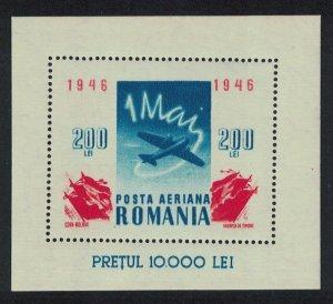 Romania Aircraft Labour Day MS SG#MS1808 MI#Block 32