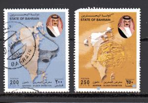 Bahrain 536-537 used