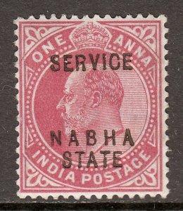 India (Nabha) - Scott #O18 - MLH - Pencil on reverse - SCV $1.20