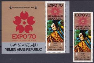 Yemen 1970 Mi#1081A/Bl.123A OSAKA EXPO JAPANESE ART Set+S/S Perforated MNH