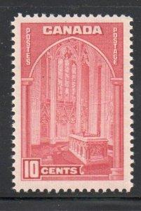 Canada Sc 241a 19938 10c carmine rose Memorial Chamber Parliament  mint NH