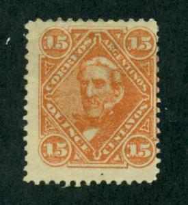 Argentina 1888 #64 MHNG SCV (2020) = $27.50