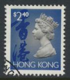 Hong Kong  SG 713a SC# 649 Used  / FU  QE II Definitive 1992-1996