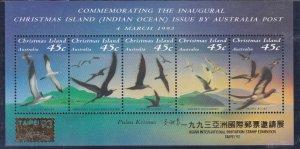 Christmas Island #  349g, Seabirds Overprinted for Taipei '93, NH, 1/2 Cat.