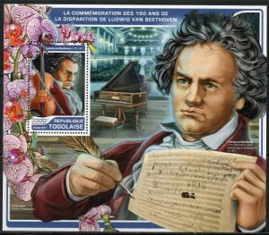 TOGO 2017 190th MEMORIAL OF LUDWIG von BEETHOVEN SOUVENIR SHEET MINT NH