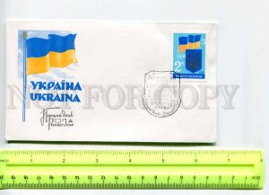 416360 UKRAINE 1992 year First Day COVER declaration of independence