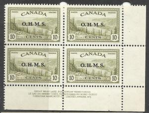 Canada O4 10c MNH VF Plate Block Official OHMS Overprint