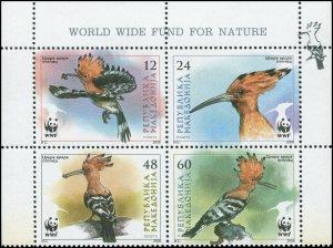 Macedonia 2008 Sc 432 WWF Hoopoe CV $7