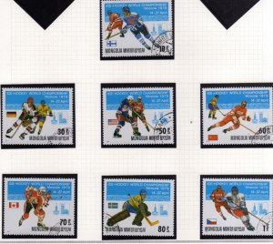 MONGOLIA 1979 ICE HOCKEY GAMES OLYMPIC GAMES COMPLETE SET SERIE COMPLETA USED...
