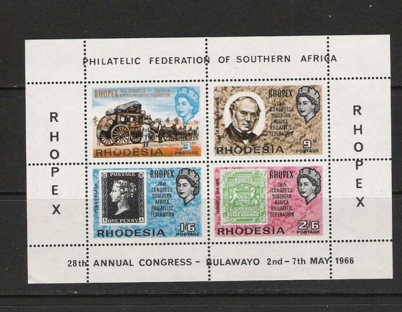 RHODESIA RHOPEX '66 MNH SS 240a
