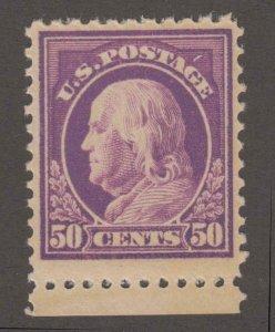 US Stamp Scott # 517 MNH VF/XF