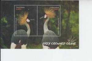 2016 Tanzania Grey Crowned Crane  SS (Scott 2770) MNH