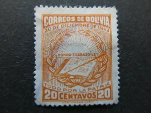 A4P31F90 Bolivia 1944 20c used