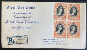 1953 Nairobi Kenya First Day Cover Queen Elizabeth 2 coronation Stamp Block