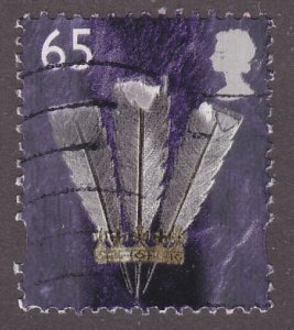 Great Britain (Wales & Monmouthshire) 17 Prince of Wales Feathers 2000