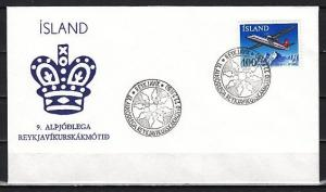 Iceland, 22/FEB/80 issue. Int`l Chess Tournament Cancel on Cachet cover.
