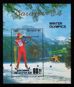 North Korea - Mint Souvenir Sheet Scott #2324 (Olympics)