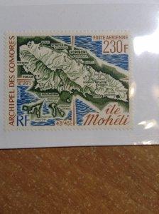 Comoro Islands  # C68  MNH