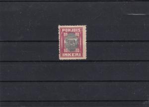 South Ingermanland Stamp ref R 16497