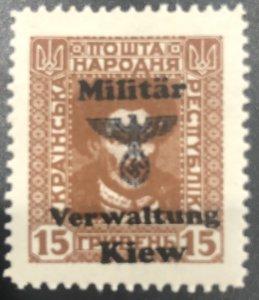 Ukraine/Germany 15c Nazi Swastika -Ovpt-MNH