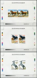 Korea 2013. Horses (MNH OG. Imperforated) Set of 3 Proofs