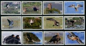HERRICKSTAMP NEW ISSUES PENRHYN Sc.# 588-99 Birds of Prey 2018 w/ White Borders