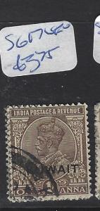 KUWAIT (P0503B) ON INDIA KGV 1A  SG 17   VFU