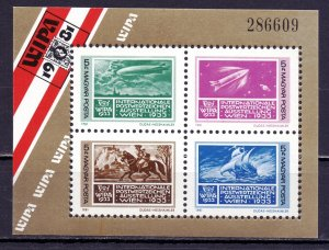 Hungary. 1981. bl150. Stamps on stamps. MNH.
