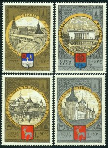 1978 USSR 4788-4791 1980 Olympic Games in Moscow 12,00 €