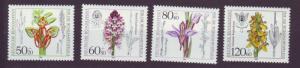 J9266 JL stamps @20% 1984 mnh germany set4 #b623-6 flowers