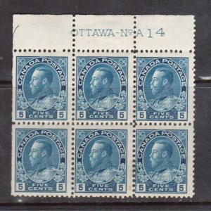 Canada #111 Mint Plate #14 Block Of Six