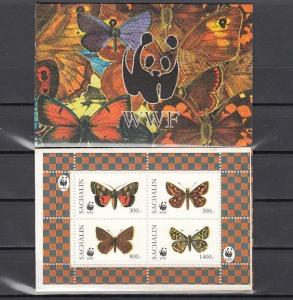Sakhalin, 60-63 Russian Local. Butterflies sheet of 4. W.W.F. Booklet.