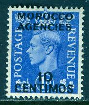 Great Britain Morocco; 1951: Sc. # 100: */MH Single Stamp