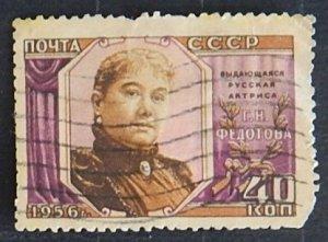 Fedotov G.N., Russia, (1200-T)