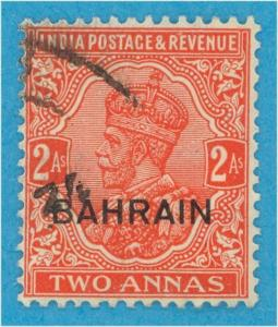 British Colonies & Territories Bahrain Scott # 81-90 Mint Hinged 1952