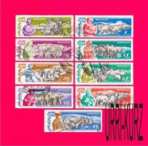 MONGOLIA 1961 Nature Fauna Farm Animals Cattle & Herdsmen 9v Sc243-251 Mi242-250
