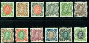 ICELAND #176-87 (145-57) Complete Chr. X redrawn set, og, NH, VF, Scott $4,300.