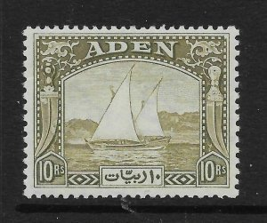 ADEN SG12 1937 10r OLIVE-GREEN MTD MINT