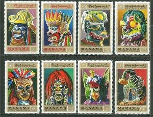 Manama MNH Set Of 8 Masks LOOOOOOK!!!!!!