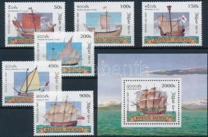 Laos stamp Sailing ships set + block 1997 MNH Mi 1600-1605 + Mi 164 WS234383