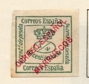 Spain 1872-73 Early Issue Fine Mint Hinged Optd 1/4c. 253871