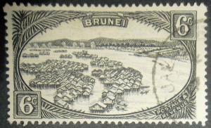 BRUNEI 1924 Scott #59 USED Free US Shipping
