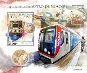 Togo - 2020 Moscow Metro Train Anniversary - Stamp Souvenir Sheet - TG200128b