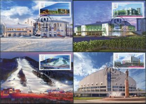 Russia. 2018. Sports Venues. Cancellation Moscow (Mint) Set of 4 Maxi Cards