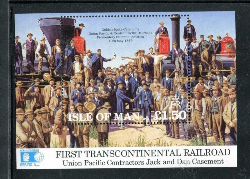Isle of Man 518 MNH Union Pacific 1st Transcontinental Railroad 1992.  x18629