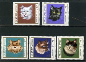 Manama MNH 107-11 Cats 1968 PURR!!! PURR!!!!!