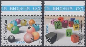 Makedonien stamp Europe CEPT, Integration margin set MNH 2006 WS131140