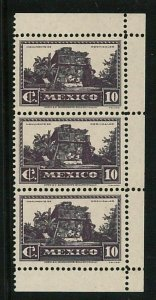 47932  - MEXICO - UNISSUED Never issued STAMP PROOFS!  1930  Archeology